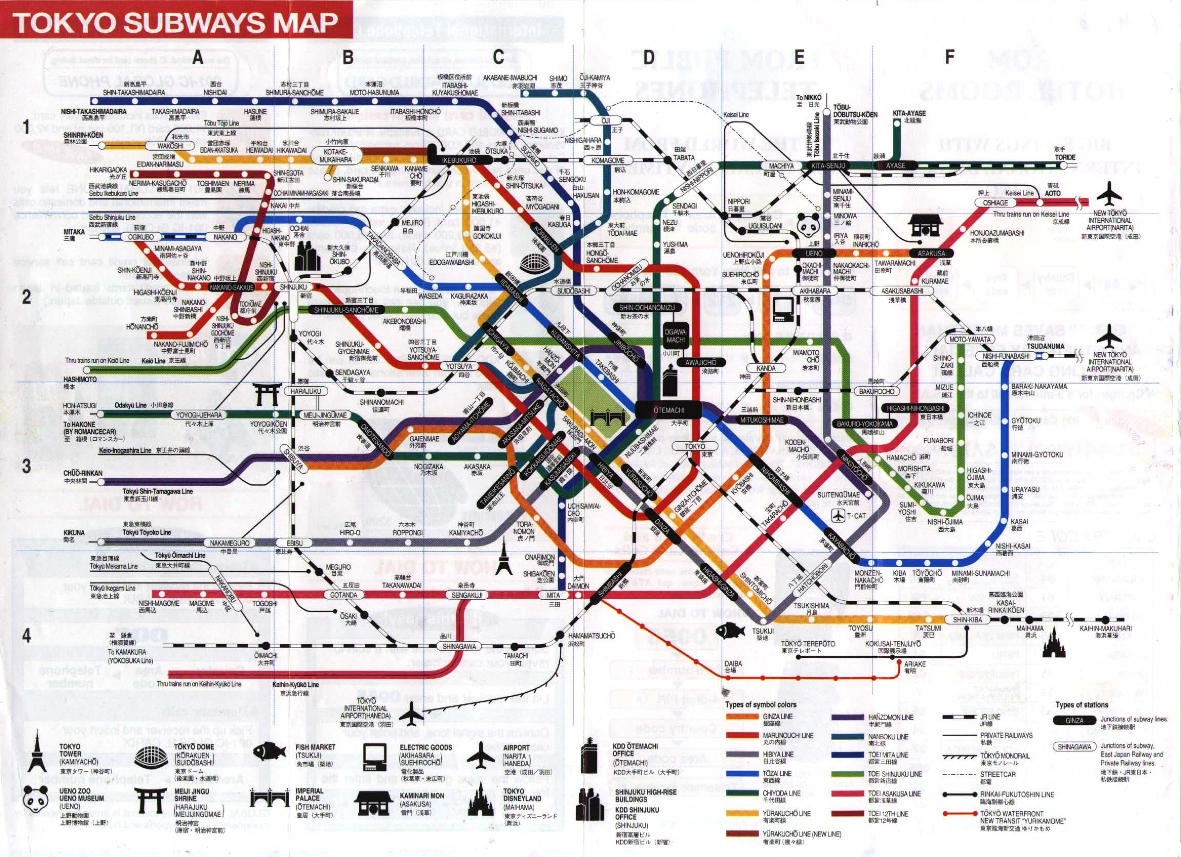 Best Tokyo Subway Map.Scans From Collections